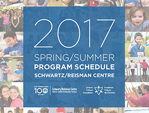 Spring/Summer 2017 Program Schedule