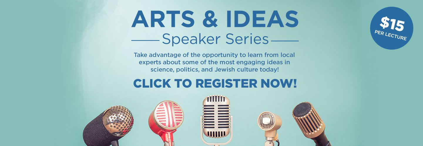 arts ideas lectures series