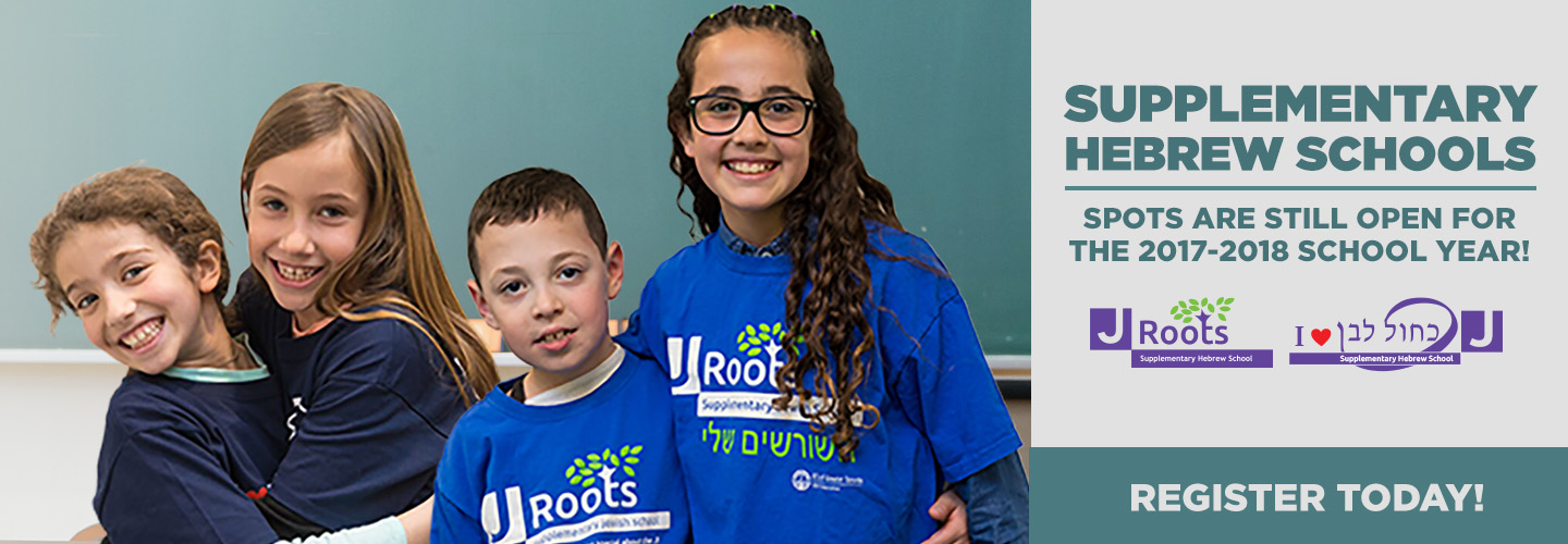 Spots still available for the Prosserman Supplementary Hebrew Schools