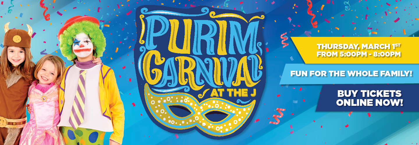 SRC Purim Materials