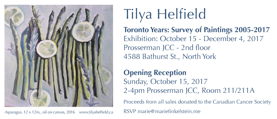 Tilya Helfield Exhibition